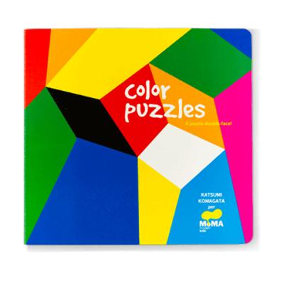 Color Puzzles Katsumi Komagata
